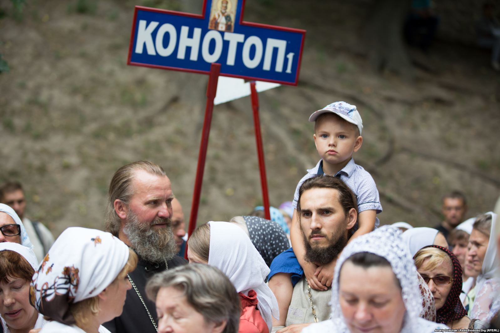 Andriy Dubchak Ukrainian photographer