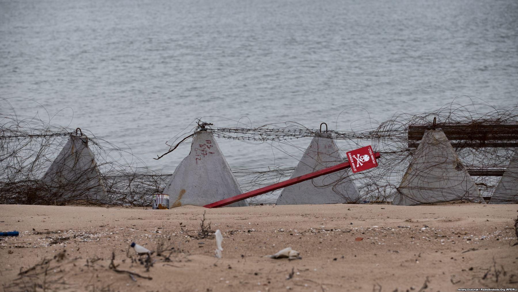 Узбережжя суцільно заміноване на випадок висадки десанту противника з моря